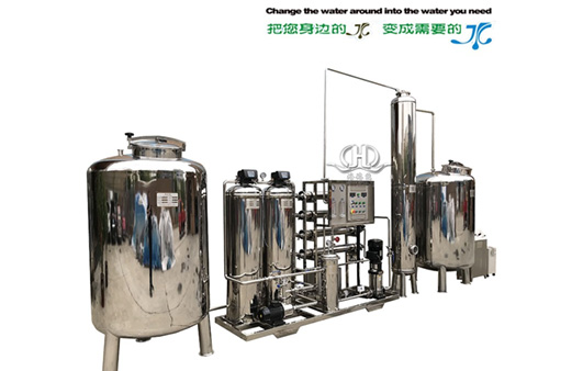 HDNRO_ Model 1000 reverse osmosis pure water equipment with ozone mixing tower