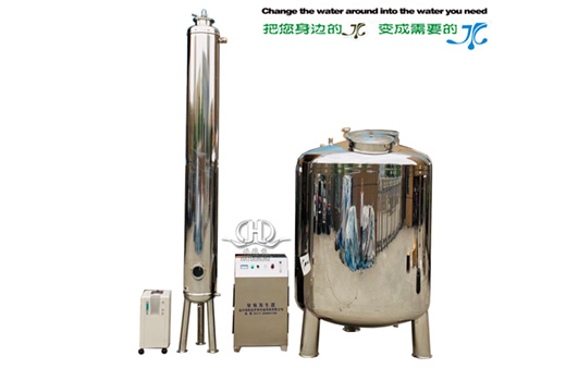 HDN ozone mixing tower + ozone machine + oxygen machine + sterile water tank